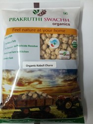 Picture of Organic KABULI CHANNA (CHICK PEA 10-12 mm) 500gm