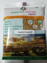 Picture of FENUGREEK 100gm