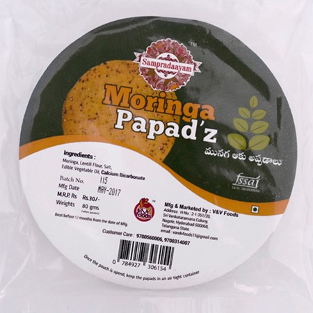 Picture of Moringa Papad - Sampradaayam - 80gm