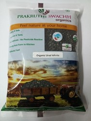 Picture of Organic URAD WHOLE 500gm