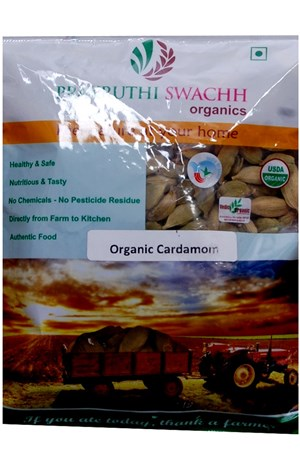 Picture of Organic Cardamom 50gms